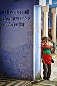 india 0120130821_3663
